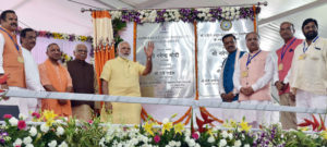 The Prime Minister, Shri Narendra Modi unveiled the plaque to inaugurate the new building of Abdul Kalam Technical University and dedicate to the Nation the 400 KV Lucknow-Kanpur D/C Transmission Line, at a function, in Lucknow, Uttar Pradesh on June 20, 2017. The Governor of Uttar Pradesh, Shri Ram Naik, the Chief Minister, Uttar Pradesh, Yogi Adityanath, the Deputy Chief Ministers, Uttar Pradesh, Shri Keshav Prasad Maurya & Dr. Dinesh Sharma and other dignitaries are also seen.
